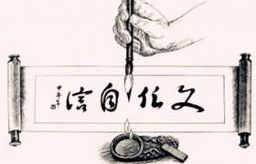民藏人:革命尚未成功,同志仍需努力