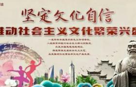 承认民藏:有助于弘扬传统文化对坚定文化自信的作用