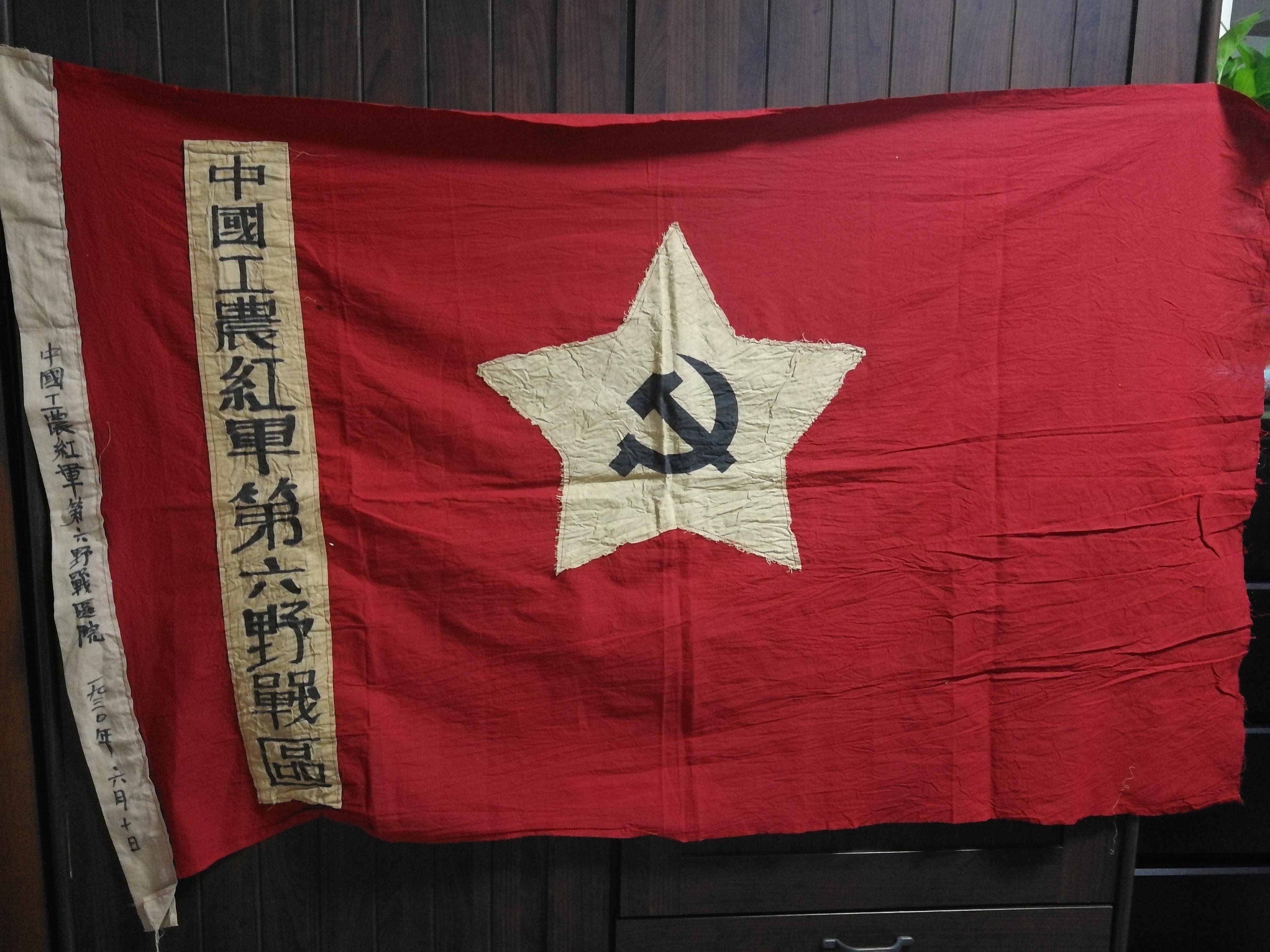 建党百年 红色文物